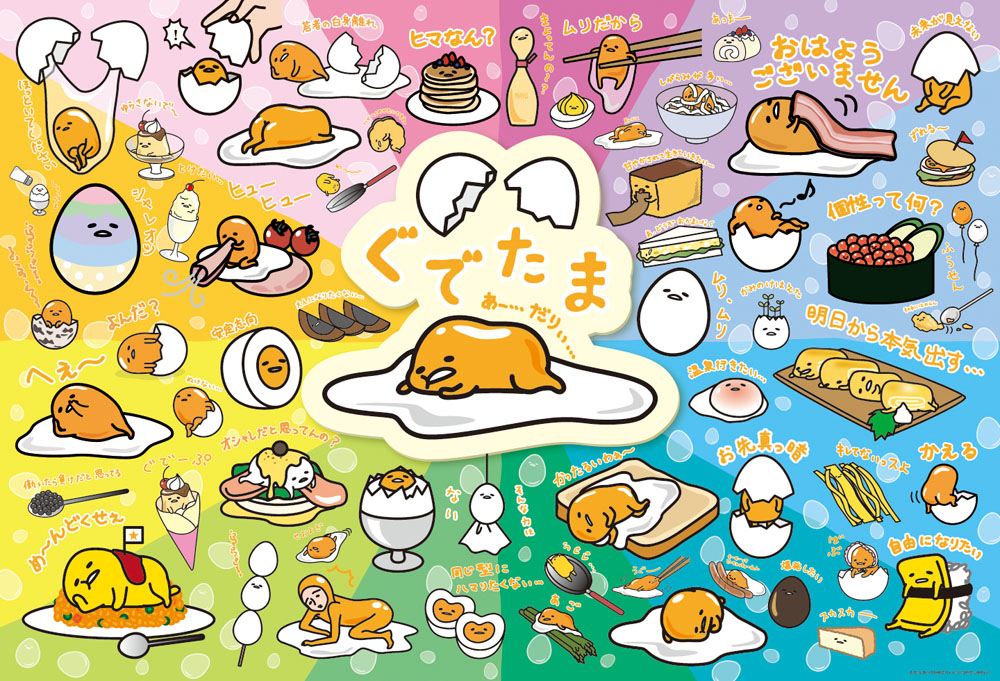 cute gudetama wallpaper - photo #9