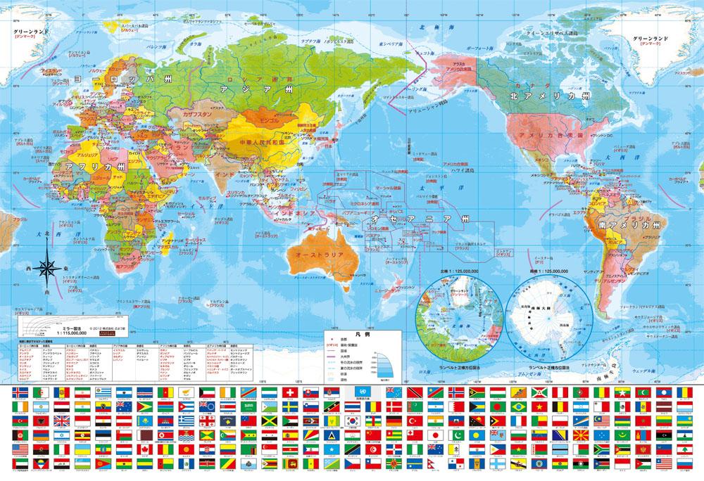 japan world map with E4 B8 96 E7 95 8c E5 9c B0 E5 9b B3  E7 94 Bb E5 83 8f on Arashiyama further Monterosso To Vernazza likewise Iraq Iran Map additionally Wel arte Bild in addition Strong Quake Shakes Northeast Japan No Tsunami Risk.