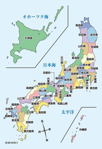 日本地図 : 日本地図のパズル : パズル
