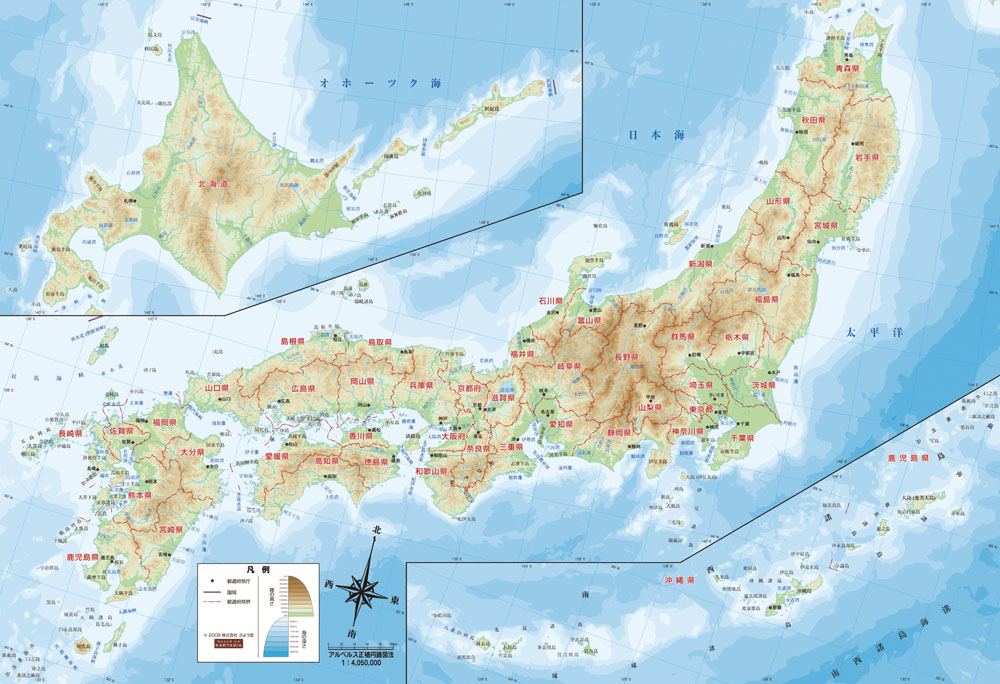 日本地図の画像 p1_3