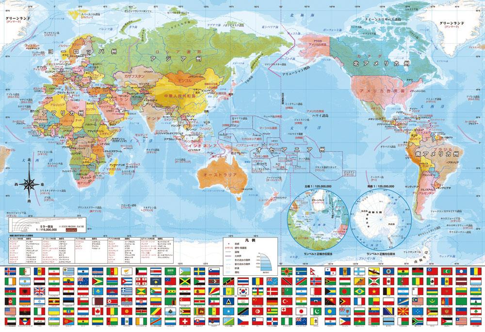 株式会社ビバリー / 世界地図 : パズル 地図 : パズル