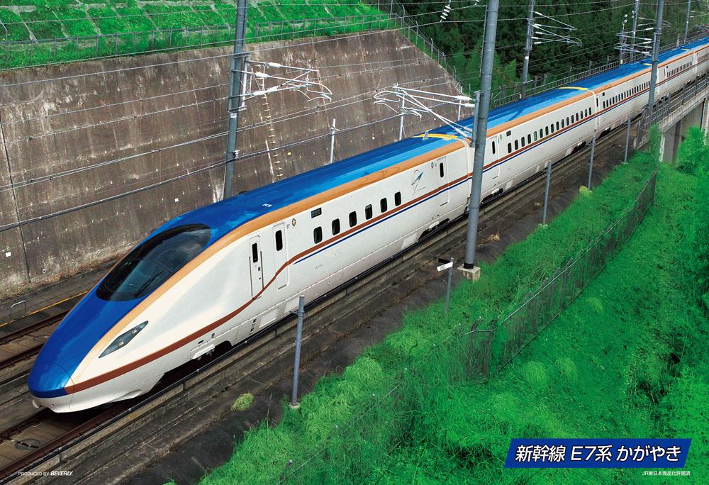 ... / 新幹線 E7系 かがやき