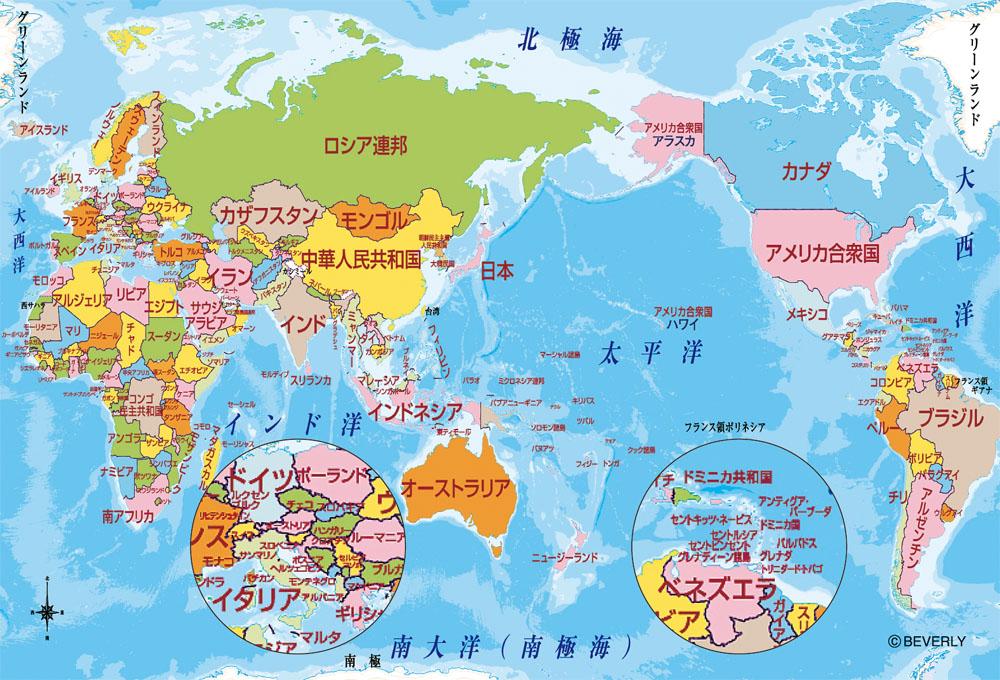 世界地図 世界地図 首都 : 株式会社ビバリー / 世界地図