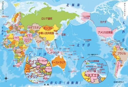 株式会社ビバリー /地図・路線 ... : 世界地図国名首都名 : 世界地図